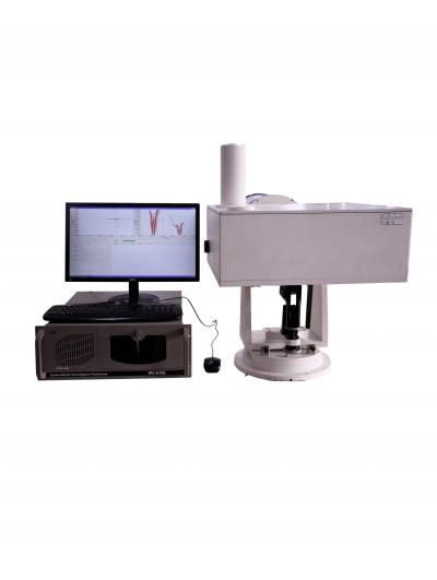 傅里叶红外多组分在线监测系统(FTIR)